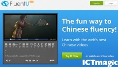 FluentU Chinese | Learning | Scoop.it