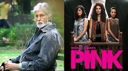 Pink movie review: Gather everyone and go watch this film | Amitabh bachchan | Scoop.it