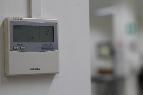 Un appel à projets pour « la climatisation et le froid du futur » | D'Dline 2020, vecteur du bâtiment durable | Scoop.it