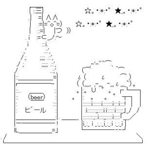 Cat, Owl, Chocobo and beer.<br/>sources:&nbsp;1, 2, 3, 4 | ASCII Art | Scoop.it