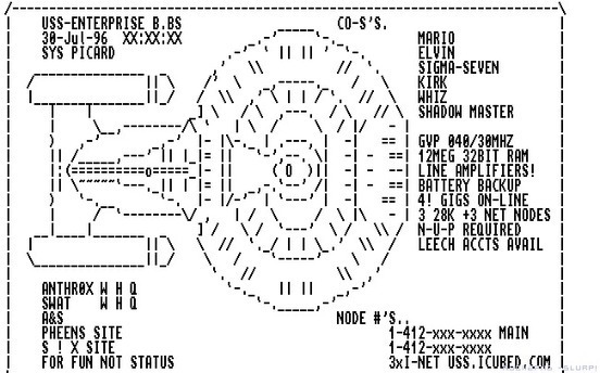 ASCII Art - More BBS ads from Dipswitch/DCS^BM Collection