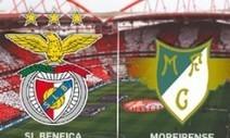 Golos Benfica 3 vs 0 Moreirense – 11ª jornada | Vídeos do Glorioso - Benfica | Golos Benfica | Scoop.it