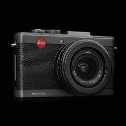 G-Star Raw X Leica Camera, quand l'appareil photo devient mode - meltyFashion   Photo et matériel   Scoop.it
