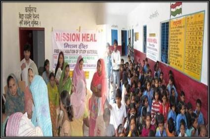 Mission Heal Trust | NGO In India That Changes Lives of people, New Delhi | Mission Heal | Scoop.it