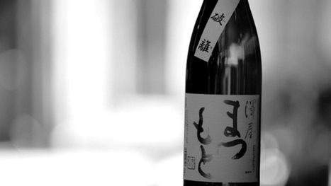 Traditional sake brewing has never looked this cool 【Video】 - RocketNews24 | Shinshu JALT | Scoop.it