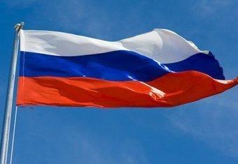 Россия предоставит Армении кредит - 1news.az | Возобновляемая энергетика. Финансирование. | Scoop.it