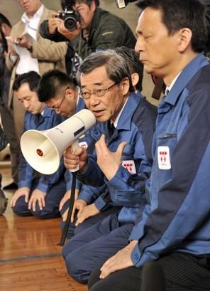 [Eng] Tepco s'est-il suffisament excusé ? | WashingtonPost.com | Japon : séisme, tsunami & conséquences | Scoop.it