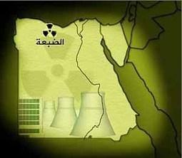 Le ministère de l'Energie opte pour le nucléaire | Égypt-actus | Scoop.it