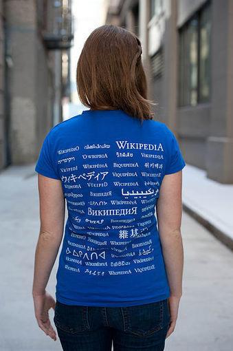 NetPublic » Wikipédia : 8 documents pratiques pour apprendre à utiliser et contribuer | Education & Numérique | Scoop.it
