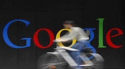 Google invertirá US$ 600 mil para ofrecer WiFi gratis en San Francisco | Noticias Perú | Scoop.it