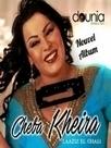 Cheba Kheira-Laaziz El Ghali 2016 Music Mp3 en ligne | zik-Mp3.Com | Scoop.it