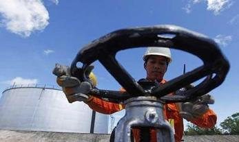 Pemex anuncia que invertirá más de US$1.400M | Un poco del mundo para Colombia | Scoop.it