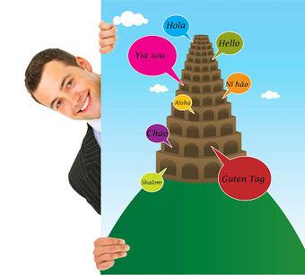 Buenhabit: Perfil del buen aprendiz de idiomas | Estrategias de Gestión del Conocimiento e Innovación Educativa: | Scoop.it
