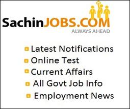 Sachin Jobs | free job alert | Scoop.it