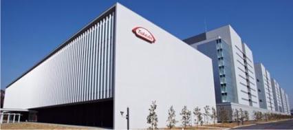 Takeda enters $790m cancer development deal | Pharmafile | VIGIE Pharma : Vie des laboratoires | Scoop.it