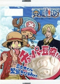One Piece Anime Inspires Chopper Tofu Treat | Anime News | Scoop.it