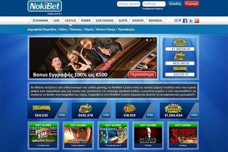 Nokibet Casino | Μπόνους και προσφορές του καζίνο Nokibet | ellinika Online Casino | Scoop.it