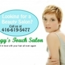 Chiggy's Touch - Toronto, Ontario, Canada | Beauty Shops | Hair Care Guide | Scoop.it