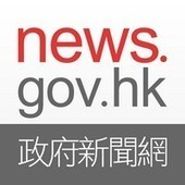 6 new H7N9 cases reported | Avian influenza virus A(H7N9) | Scoop.it