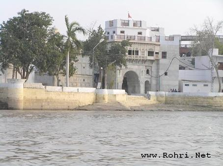 Sadh Belo Island | Rohri | Scoop.it