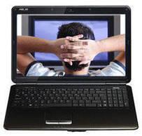 Los jóvenes dejarán de ver televisión en 10 años | Educommunication | Scoop.it