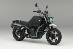 Honda Revealed New 400cc Bulldog Concept | Machines Review | MachinesReviews | Scoop.it