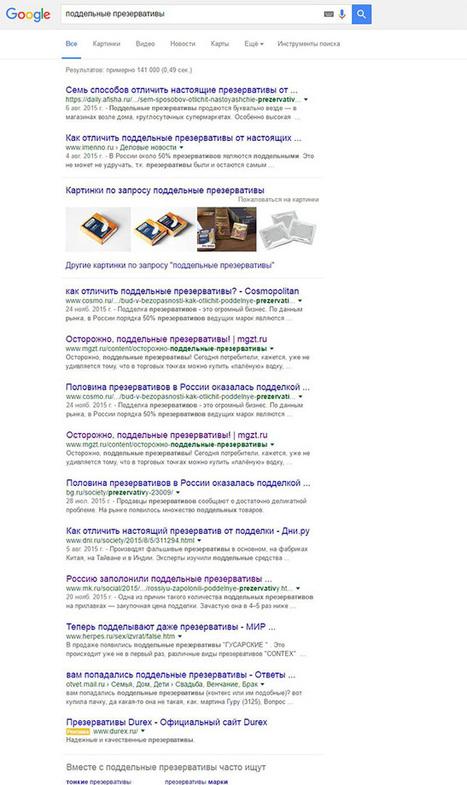 Секреты продвижения всегменте «товаров длявзрослых» | MarTech : Маркетинговые технологии | Scoop.it