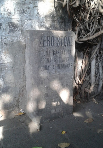 The Zero Stone... A real Landmark of Pune! Treasures you find on a stroll...… | Life etc. | Scoop.it