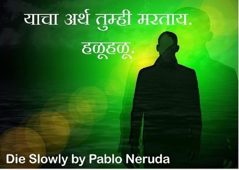 मी मराठी : A Blog for Marathi Fun,Marathi Jokes,Marathi Poems,Marathi SMS and All about Marathi: याचा अर्थ तुम्ही मरताय. हळूहळू. Die Slowly by Pablo Neruda   Marathi comic and Jokes - Marathi esahitya   Scoop.it
