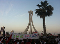 2011's Arab Spring Protests in Bahrain: A Story of Good (Mater Mater) v. Bad (King Al-Khalifa) | Human Rights and the Will to be free | Scoop.it