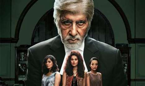 Pink review: Amitabh Bachchan is still the only boss around | Amitabh bachchan | Scoop.it