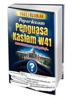 Panduan Khas Peperiksaan Online Penguasa Kastam Gred W41 | encik titan | Scoop.it