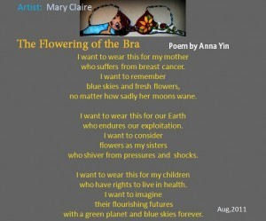 Anna Yin's Poetry Alive | The soul should always stand ajar, ready to welcome the ecstatic experience. — Emily Dickinson | Poetry resources | Scoop.it