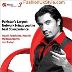 3g In Pakistan All Details And Packages | fashionukstyle | Scoop.it