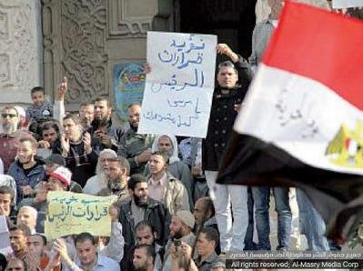 Sources claim MB mobilizing ahead of Morsy decree   Égypt-actus   Scoop.it