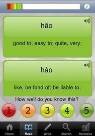 Chinese language learning   Education   Scoop.it