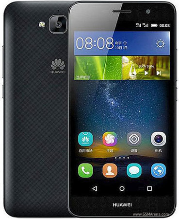 Harga Huawei Y6 Pro - Update Juni 2016 | Informasi Harga HP Android | Scoop.it