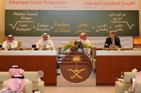 المملكة تواجه تحدياً كبيراً في تدريب وتأهيل الشباب لسوق العمل | Hay Group Middle East Press Hits | Scoop.it