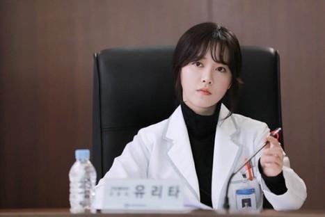 Chia sẻ kinh nghiệm CHỌN ĐỊA CHỈ Bấm mí Hàn Quốc Uy tín | Nha Khoa Hoàn Mỹ | Scoop.it