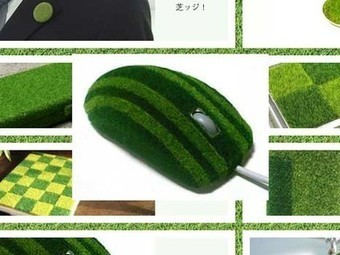 Grass-Covered Computer Mouse (...and Cell Phone, and Car, and...) | Weirdest grass creations ever made | Scoop.it