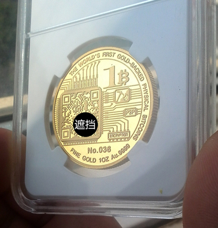 Chinese Bitcoiner Makes Physical Bitcoins In Pure Gold - Forbes | money money money | Scoop.it