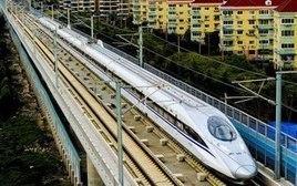 Brasil | Trem-bala terá rentabilidade de 7%, abaixo do esperado | Notícias-Ferroviárias Português | Scoop.it