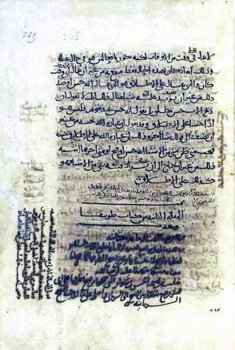 La traduction des œuvres des philosophes grecs en arabe - La Revue de Téhéran | Iran | Arobase - Le Système Ecriture | Scoop.it