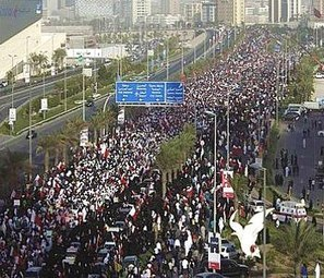 Interview about Bahrain with Ben-Perrusi Martins | From Tahrir Square | Scoop.it