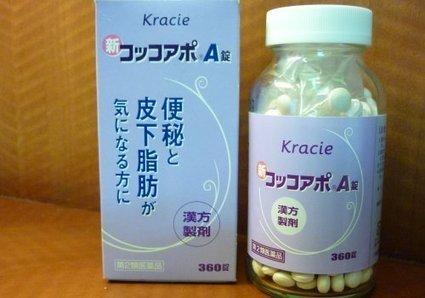 Thuốc giảm mỡ bụng hiệu quả Nhật Bản,thuốc giảm béo,thuoc giam beo,giảm béo,giam beo,giảm béo hiệu quả,giam beo hieu qua | Hàng xách tay | Scoop.it