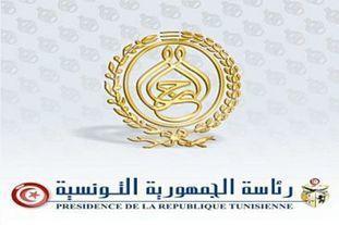 La Tunisie n'est pas intervenue dans la suspension de l'Egypte à l'UA (Présidence de la République)   Afrique: politique et stratégie   Scoop.it