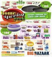 Big-bazaar - Sale, Offers, Discounts, Deals in Delhi | Best Deals, Offers, Discounts and Sale | Scoop.it