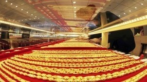 Buy MCX Gold April; target of Rs 28800: Geojit Comtrade - Moneycontrol.com | Free Mcx Trial | Scoop.it
