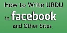 How to Write Urdu in Facebook | Tuts Point PK | Scoop.it