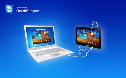 Contrôler votre tablette Samsung à distance | Application pour Tablettes Android | Scoop.it